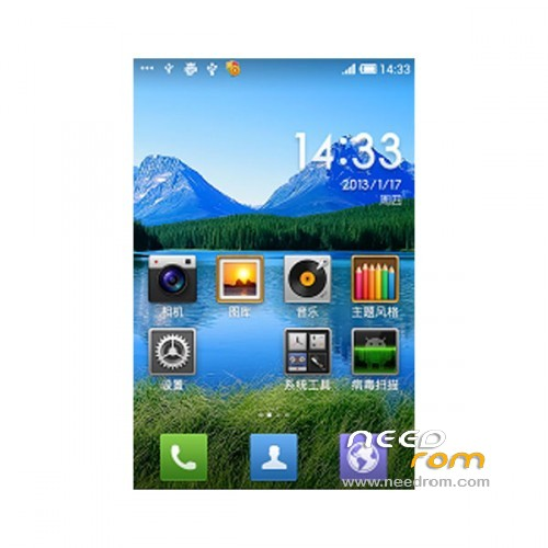 Title: LENOVO S880i Listed: 01/18/2013 12:58 am ROM Version: ROM ...