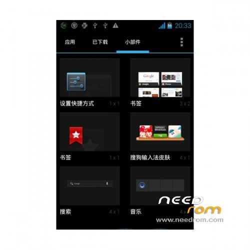 Title: LENOVO S880i Listed: 01/25/2013 8:10 pm ROM Version: ROM ...