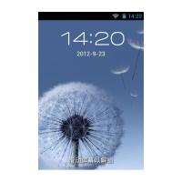 STAR i9300