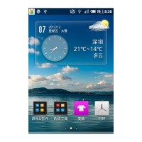 GiONEE GN380