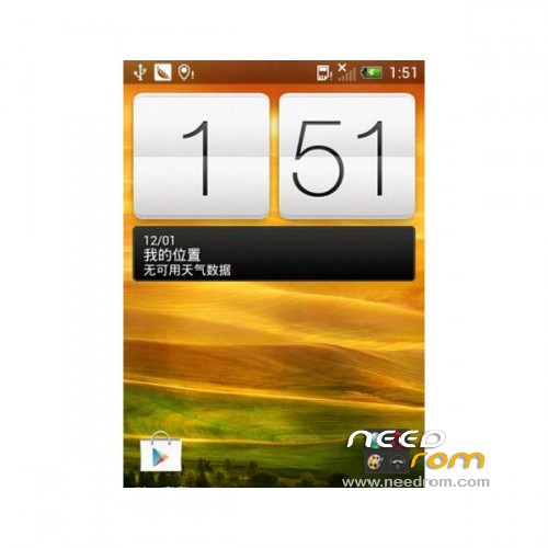 soon htc desire 500 custom rom download said that they