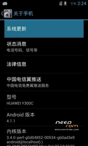 huawei y300c official firmware