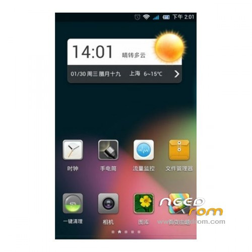Title: LENOVO S890 Listed: 05/23/2013 8:59 pm ROM Version: ROM Android ...