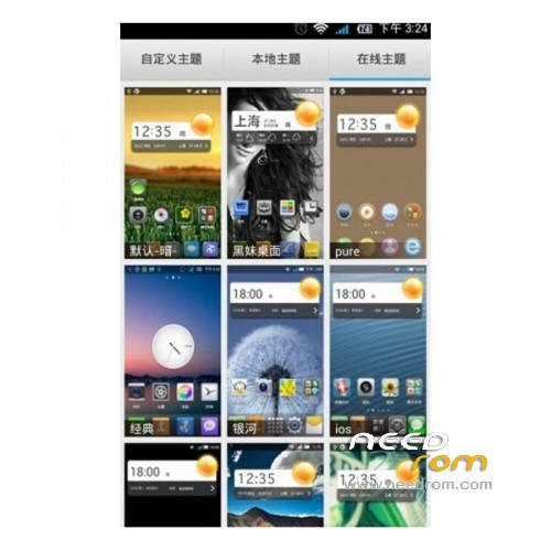 ... S890 Listed: 05/23/2013 8:59 pm ROM Version: ROM Android 4.1.2 LeWa