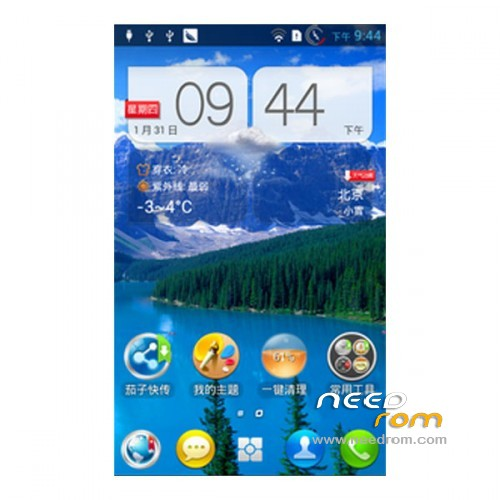 Title: Lenovo A750 Listed: 02/01/2013 4:31 pm ROM Version: ROM Android ...