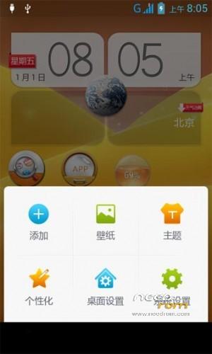 Title: LENOVO S880i Listed: 02/23/2013 2:38 pm ROM Version: ROM ...
