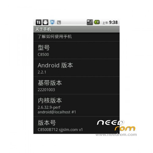 Rom manager for huawei c8500