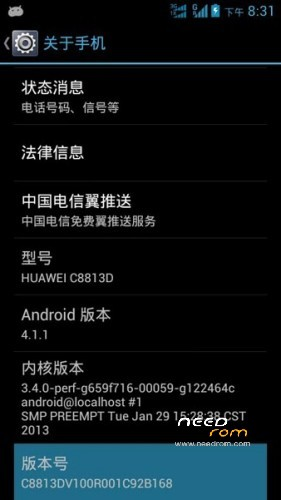Rom huawei c8813d | [custom] add the 03/18/2013 on needrom.