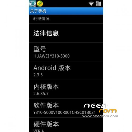 Huawei T10