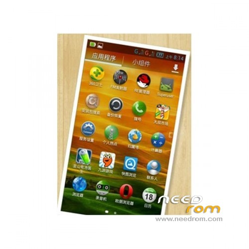 Title: LENOVO S880i Listed: 03/08/2013 1:48 am ROM Version: ROM ...