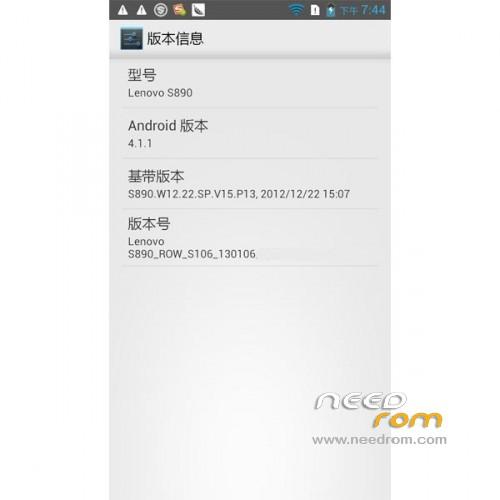 LENOVO S890 « Needrom – Mobile