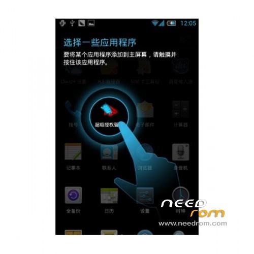 Rom Huawei U9510e Custom Add The 03 20 2013 On Needrom