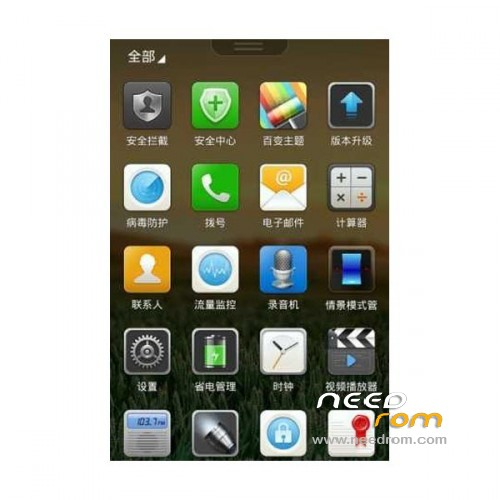 ios 9 rom download zip for android
