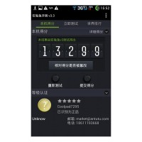 CoolPad 7295