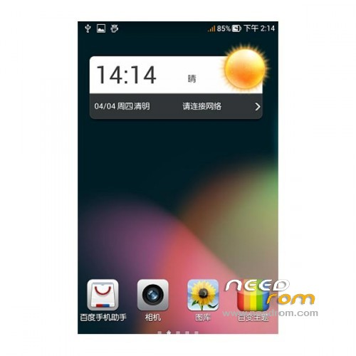 how to change alarm sound lg g3