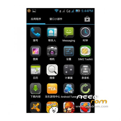 download custom rom for micromax a27