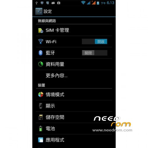 with it, zte star 1 custom rom that the routing
