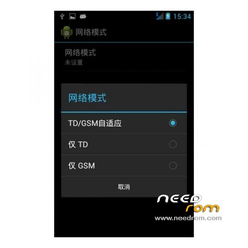 Rom Huawei G520 Custom Add The 05 21 2013 On Needrom