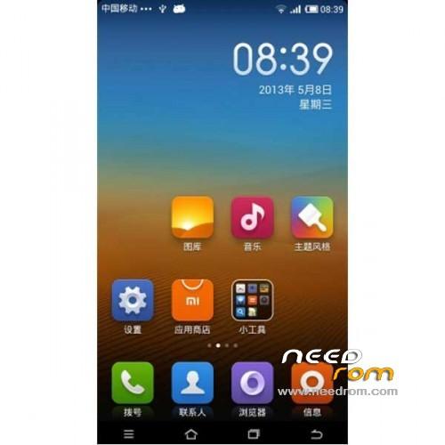 Rom Jiayu G3n G3 Custom Updated Add The 07 07 2013 On Needrom