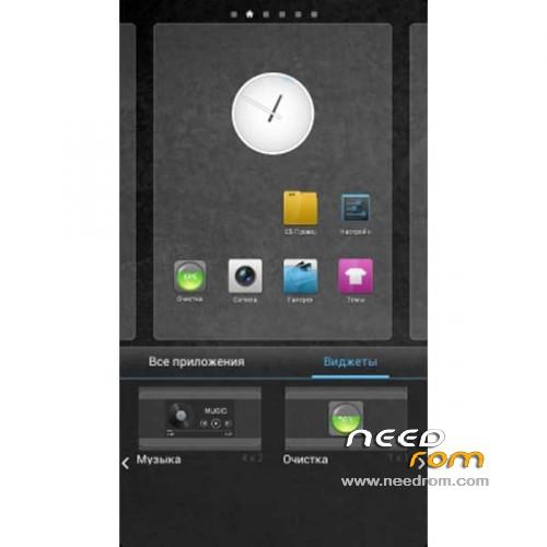Rom Star N9776 Custom Add The 05 17 2013 On Needrom