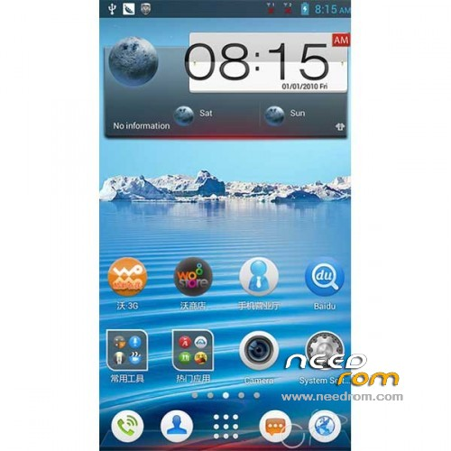 Title: LENOVO A830 Listed: 06/15/2013 4:04 pm ROM Version: ROM ...