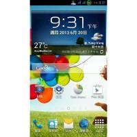 Bluebo N7105