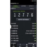 GT-I9500 S4