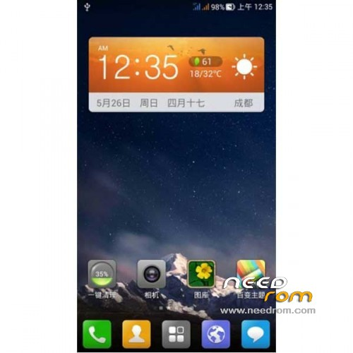drop zte kernel phone can hook