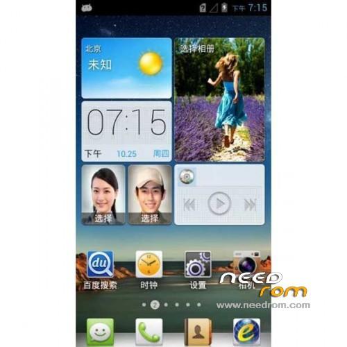 Huawei c8813 flash tool firmware download free