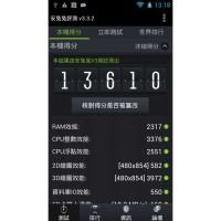 JIAKE GT I9500 L