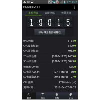 LG Optimus G PRO F240L