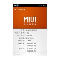 HUAWEI T8833 MIUI