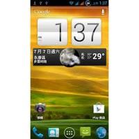 UPAI N9880