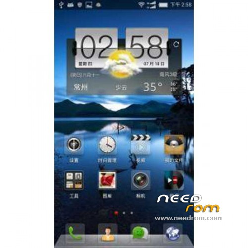 zte nubia z5 mini rom best android