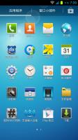Rom Samsung Iocean x7 elite