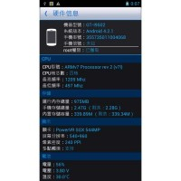 CHANG i9500