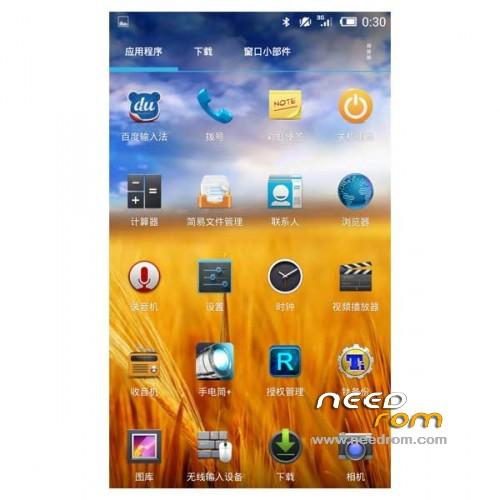 Qmobile noir a2 apps kostenloser download mobile9