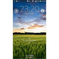 Neken N6 Sony