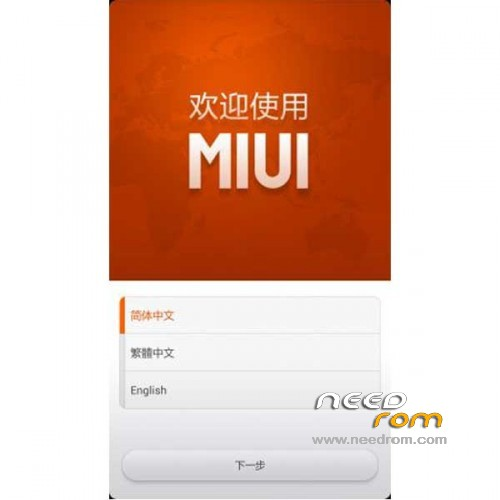 rom thl w7 miui customupdated add the 11072013 on