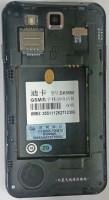 DK9500 MT6577 2SIM