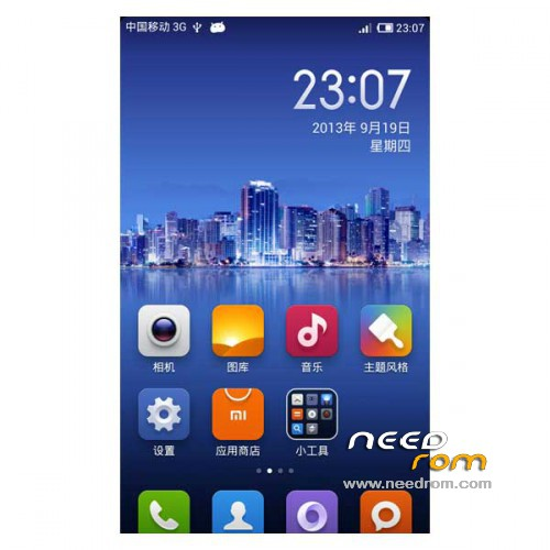 Rom Huawei G700t Miui Custom Updated Add The 09 28 2013 On Needrom