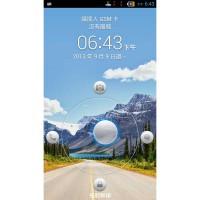 STAR X920E Huawei