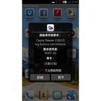 THL W8 – Huawei