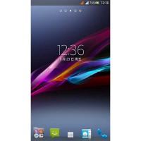 Vowney V5 Sony S39h
