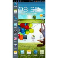 Xiaomi Hongmi S4UI