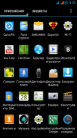 GravityMod2 v.3.0 ported
