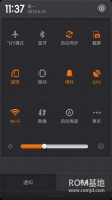 LG SU640 MIUI V5 3.10.25