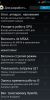 GravityMod2 v.3.0 ported - Image 2