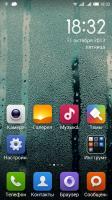 Port Jiayu G4 MIUI V5 3.10.6_V1