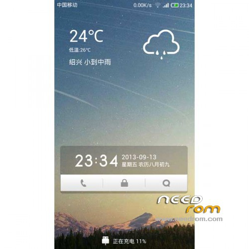 ROM Ghong V10 MIUI | [Custom]-[Updated] add the 01/16/2013 on Needrom